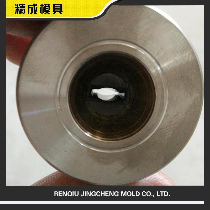 厂家直销聚晶异型模具异型钻石模具 冷镦模具利 量大从优多种规格