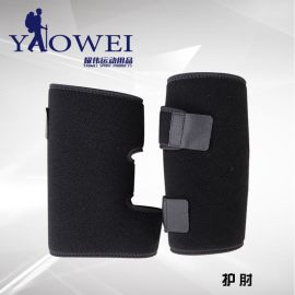 热销护肘 比赛训练护臂护肘用品 运动护具散打护具体育用品护肘
