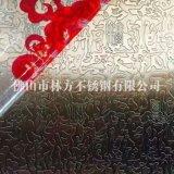 """201/304彩色不锈钢 青古铜自由纹 带""""福""""字不锈钢自由纹板生产厂家"""