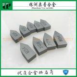 硬質合金C122 C120焊接刀片 YG8螺紋刀片