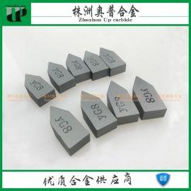 硬质合金C122 C120焊接刀片 YG8螺纹刀片