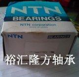 高清實拍 NTN 4T-CR1-0966CS130PX1/L260 汽車軸承 原裝正品