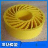 高彈耐磨PU太陽輪 聚氨酯彈性體 優力膠壓紙輪
