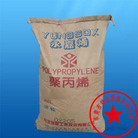 透明PP/台湾永嘉/5060T 高光泽 适用于透明夹 CPP膜