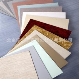氟碳漆纖維水泥板,外牆裝飾板
