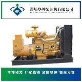 上海上柴400kw柴油发电机组全铜无刷电机功率足
