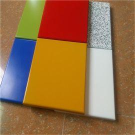 工程外墙装饰供应幕墙铝单板厂家直销各尺寸铝单板