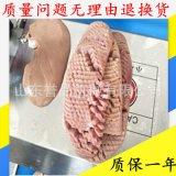 鱿鱼切花机 厂家直销肉类食品加工机械支持来样定制 猪腰子切花机