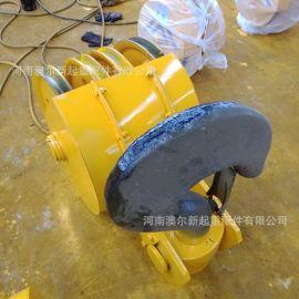 10吨轧制滑轮吊钩组 龙门吊吊钩组 起重机械吊具