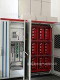 6KVSVG动态补偿柜在焦化厂单机并机使用案例分析