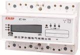 三相導軌式預付費電能表7P帶紅外通訊遙控卡表導軌電能表卡規特惠