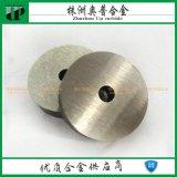 硬质合金YG20冷镦模 耐磨钨钢冲压模 铝冲模