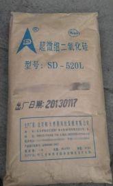 航天赛德SD-520L消光粉