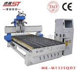 MK-1325气动换刀橱柜门雕刻机