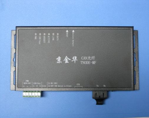 CAN-bus轉光纖