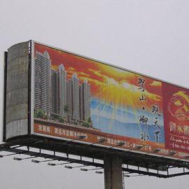 西安三面翻 西安机场三面翻 三面翻配件 立柱三面翻广告牌