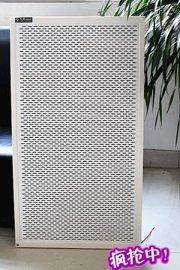 九创碳晶墙暖