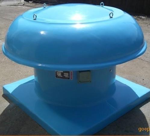 DWT-Ⅰ-4型軸流式玻璃鋼風帽屋頂風機