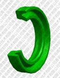 Y(U)型圈
