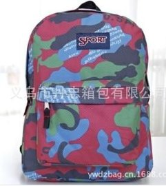秋季新日韩韩大容量帆布双肩旅行包包手提斜挎多用背包男女中性包