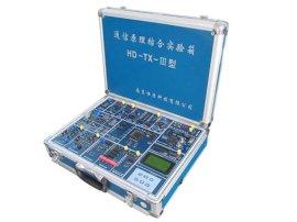 通信原理实验教学系统HD-TX-III-南京恒盾科技有限公司