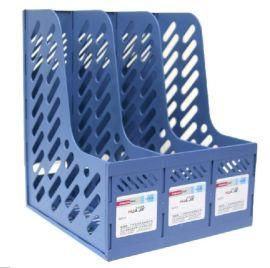 华杰办公用品 H318三联收纳架框塑料文件架资料架文件栏文件筐