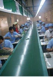 南京PVC输送带