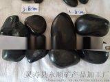 阜新普通黑色鵝卵石   永順黑色鵝卵石鋪路價格