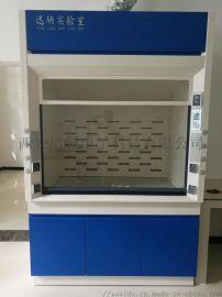 实验室设备 西安迅领实验室 通风柜生产厂家