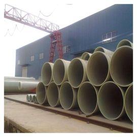 海南污水管道玻璃钢高压管道