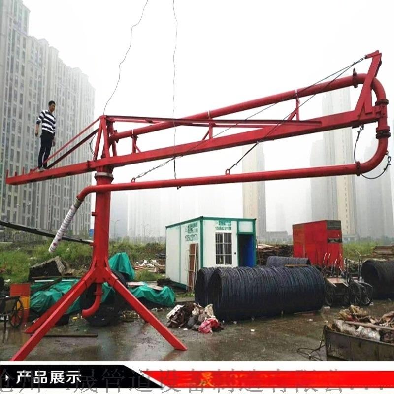 打混凝土布料机 混凝土泵机械半径15米布料机