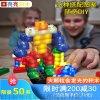 亮亮声控发光机器人大颗粒积木拼装玩具益智