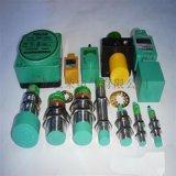 ASG100防水測試信號發生器
