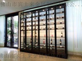 LED灯光酒柜武汉酒庄不锈钢酒柜  架设计厂家