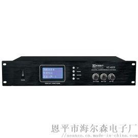 KE-4000数字型会议系统