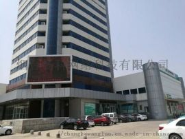 莱阳户外LED显示屏广告位投放租赁制作安装维修