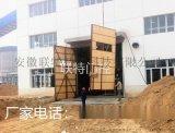 钢木平开大门-联特,02J611-1钢木平开大门