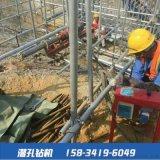 西藏护坡钻孔潜孔钻机土层钻孔潜孔钻机