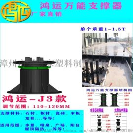 万能支撑器水池支撑喷泉支撑板材支撑J3款