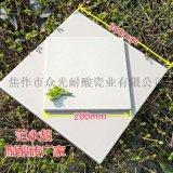 浙江耐酸瓷板,宁波耐酸砖用耐酸胶泥粘贴