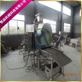 山东鸡米花裹粉机生产厂家 新型鸡米花专业上粉设备