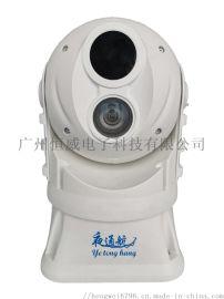 海**海事渔政船用光电红外跟踪系统夜视6公里摄像机