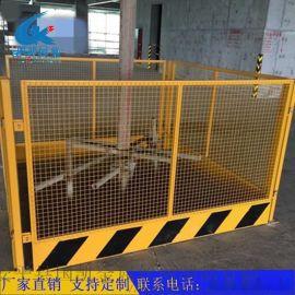 現貨供應量大從優基坑防護 電梯井口護欄