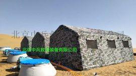 厂家直销 订购 ZB-YZ-30型野营帐篷