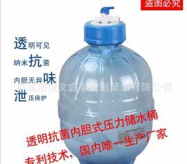 厂家直销透明压力桶3.2G蓝透 抗菌泄压储水 净水器配件