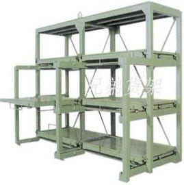 带葫芦模具架,标准模具架,深圳模具架