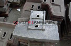 BHS混凝土搅拌机配件叶片衬板搅拌臂优惠供应