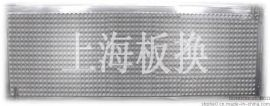 热辐射板组(Plate Coil)