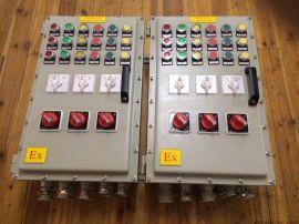 吉林长春IIC级钢板焊接防爆箱一台起订