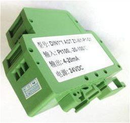 0-5V转RS232/RS485模拟量信号转换器